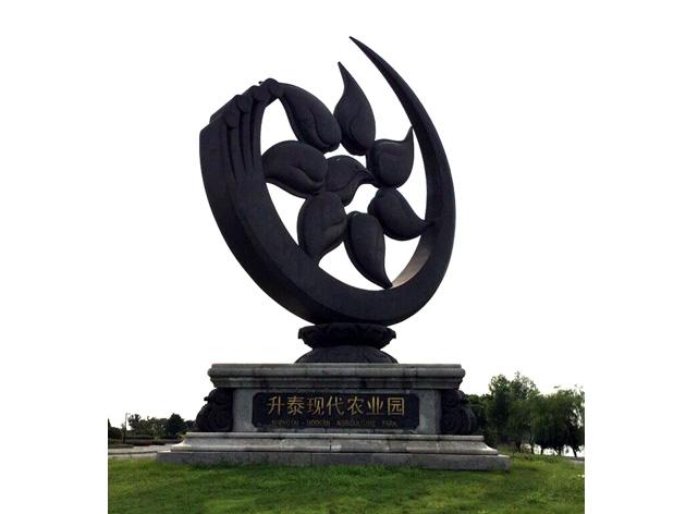 江阴国际花鸟园标志